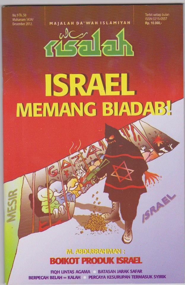 Majalah Risalah bulan Desember 2012, hlm. 82. Judul : Antara Ilmu dan Ibadah.